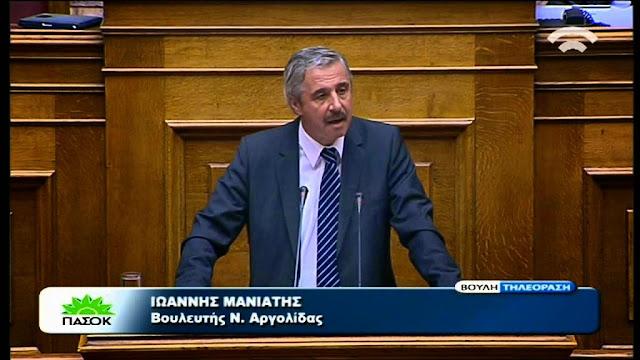 Γ. Μανιάτης: Να ληφθούν άμεσα μέτρα για την καταγραφή των ζημιών και αποζημίωση των αγροτών της Αργολίδας από την χαλαζόπτωση