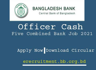 Five Combined Bank job 2021