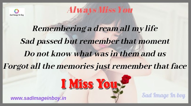 I Miss You Images | i miss you all | i miss you spanish
