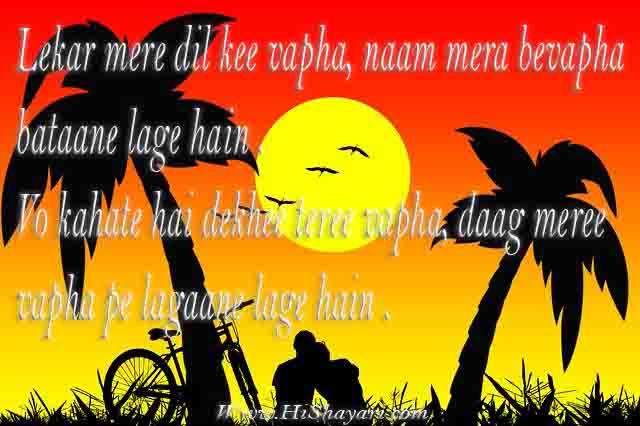 Hot Shayari Hindi
