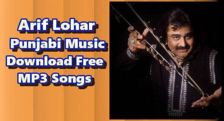 Arif Lohar - Best Top 30 Punjabi Folk Music Free Download