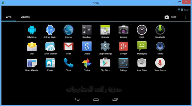 http://www.rftsite.com/2019/06/andy-android-emulator.html