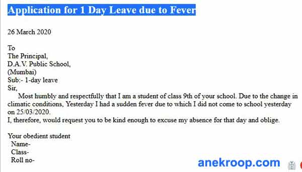 application for one day leave due to fever