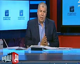 برنامج مع شوبير حلقة السبت 5-8-2017 مع أحمد شوبير و أزمة اللائحة الإسترشادية حلقة كاملة