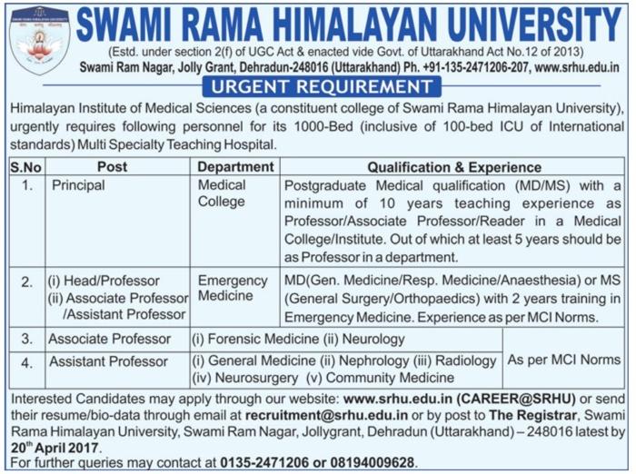 swami rama himalayan dehradun wanted teaching