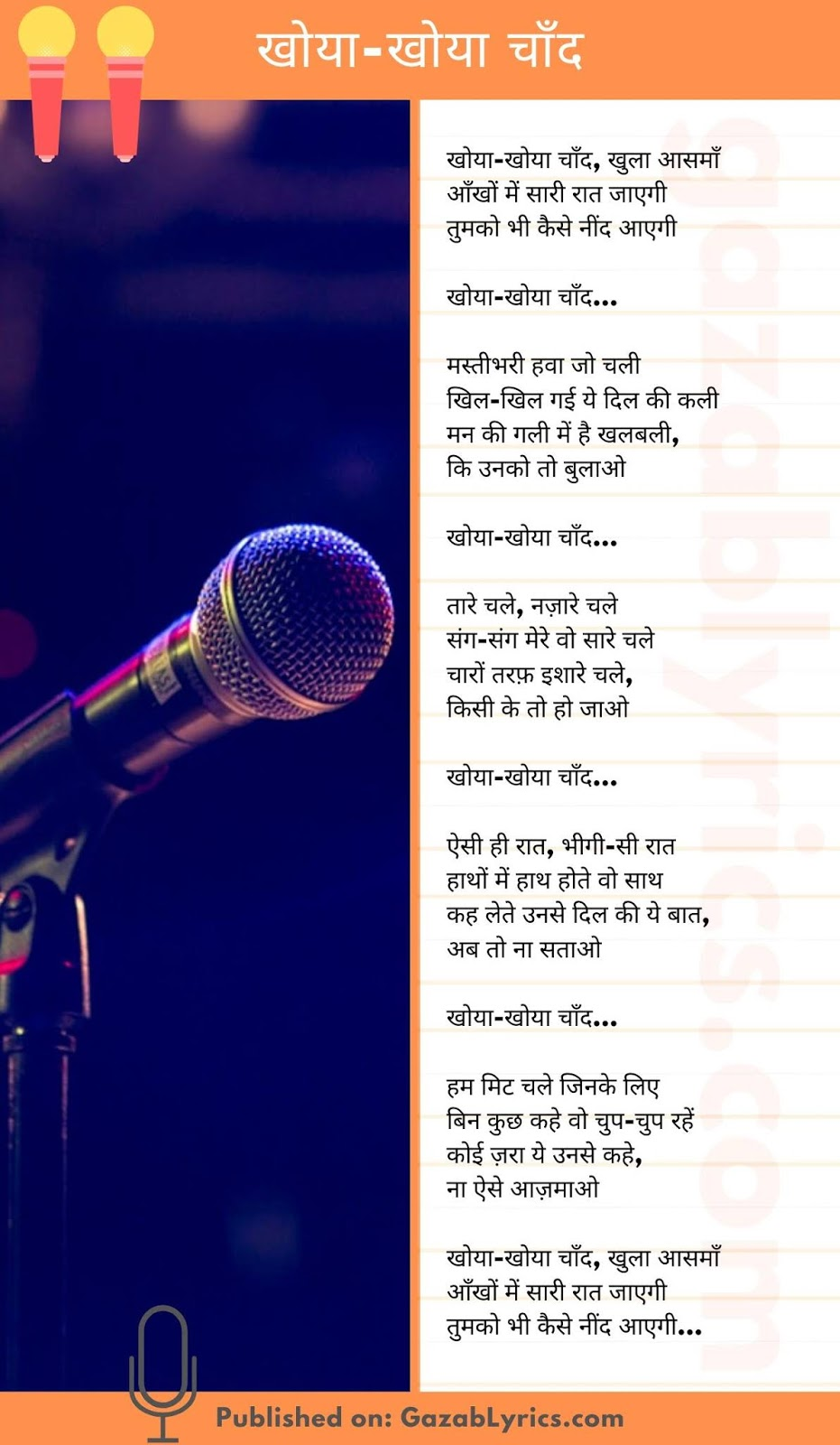 Khoya Khoya Chand song lyrics image