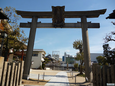都島神社鳥居
