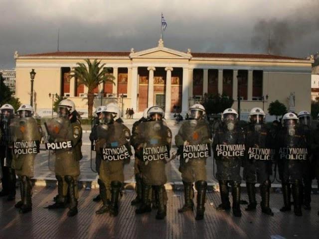 Στον «πάγο» η πανεπιστημιακή αστυνομία - Γιατί καθυστερεί