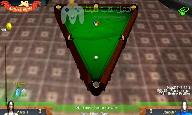 تحميل لعبة البلياردو Billiard World