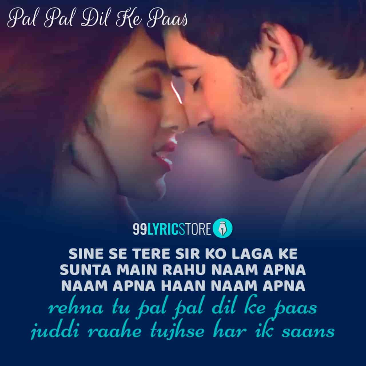 Pal Pal Dil Ke Paas Title Track sung by Arijit Singh and Parampara Thakur