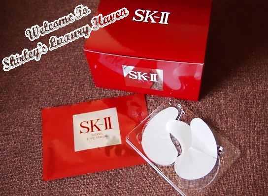 sk-ii signs eye mask review