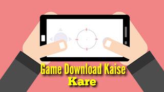 Game Download Kaise Kare