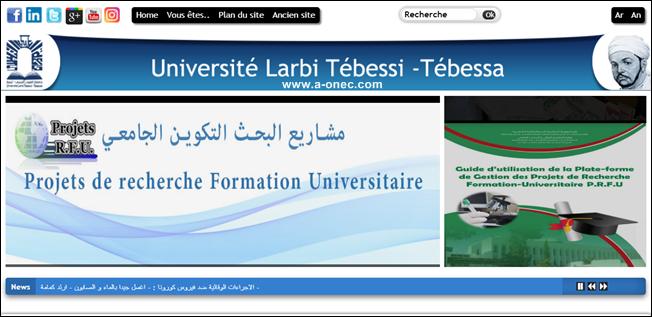 جامعة العربي التبسي - تبسة
