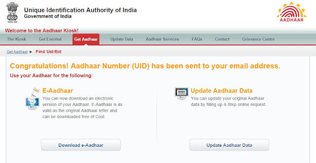 aadhar card enrollment number search by name