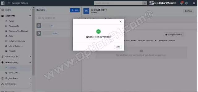 كيفية ازالة حظر فيس بوك لرابط المدونة او الموقع