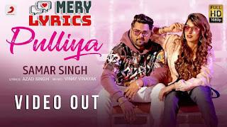 Pulliya By Samar Singh - Lyrics