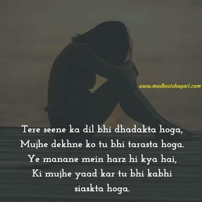 Attitude Status in Hindi - *Hindi Sad Shayari Status* For Whatsapp and FB - MadBestShayari
