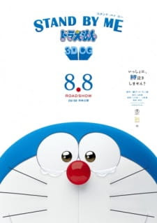 Stand By Me Doraemon Opening/Ending Mp3 [Complete]
