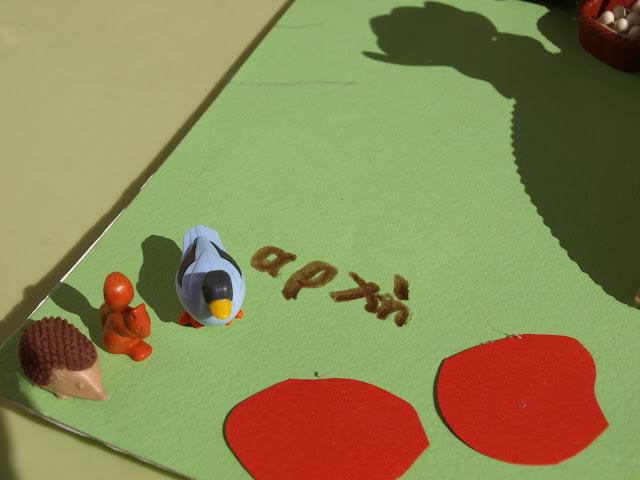 Κατασκευή χειροτεχνία επιτραπέζιου παιχνιδιού