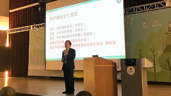 水保局調整型防砂壩新思維研討會 促進技術交流