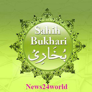 Bukhari hadith in Bangla/English
