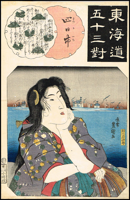 Kunisada. Yokkaichi, from the series 53 Parallels for the Tokaido 1845
