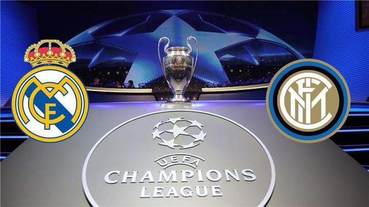 بث مباشر مباراة ريال مدريد وانتر ميلان