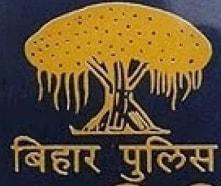 CSBC Kendriya Chayan Parishad Sipahi Bharti Patna Bihar 2018-2019