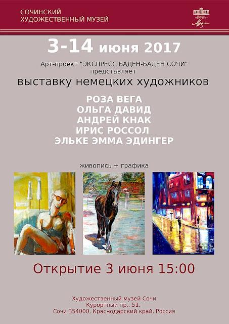 Ausstellung der deutschen Künstler im Art Museum Sochi