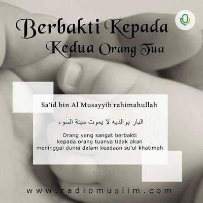 5 Keutamaan Berbakti Kepada Kedua Orang Tua, keutamaan, fadhilah, berbakti kepada orang tua, birrul walidain