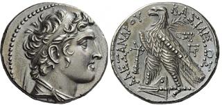 عملات صور وصيدا :الملك ملقرت -انطيوخوس (انتياخوس) السابع-ديمتريوس الثاني - الكسندر بالاس سك صور وصيدا  Unnamedkj