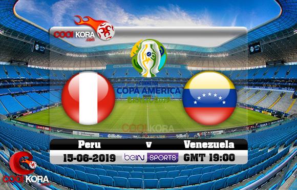 مشاهدة مباراة فنزويلا وبيرو اليوم 15-6-2019 علي بي أن ماكس كوبا أمريكا 2019