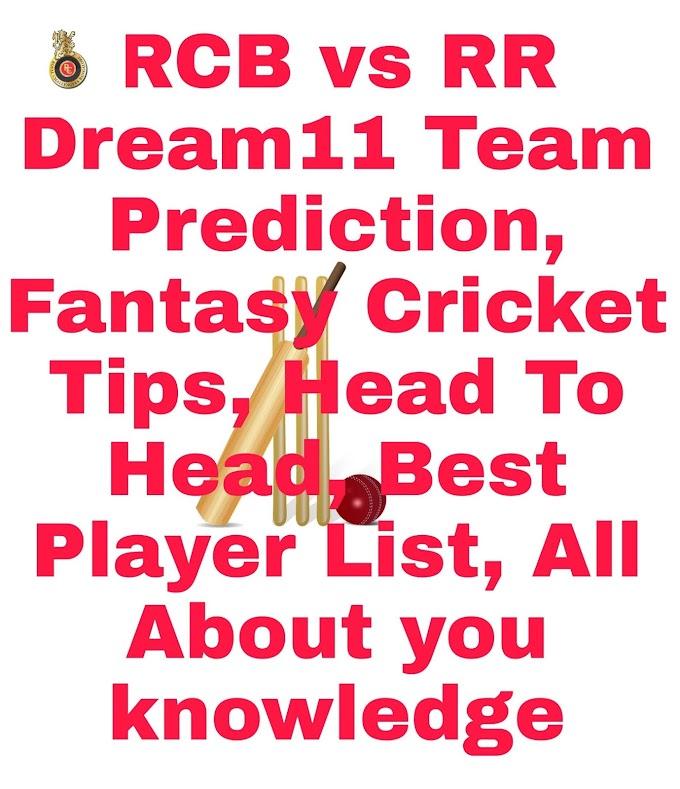 RCB vs RR Dream11 Team Prediction, Fantasy Cricket Tips,Team News