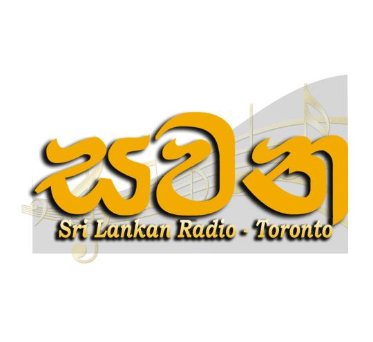 Sawana Radio