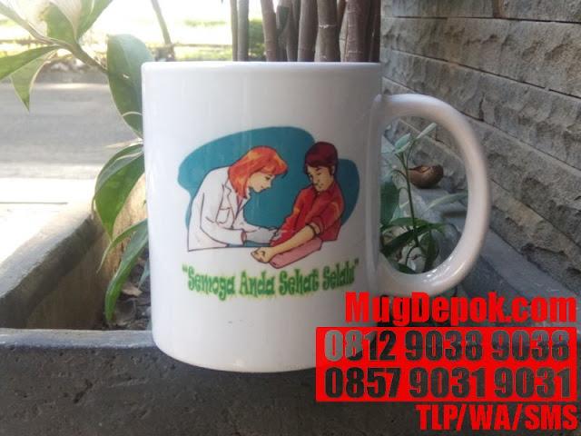HARGA TUMBLER COFFEE BEAN BEKASI
