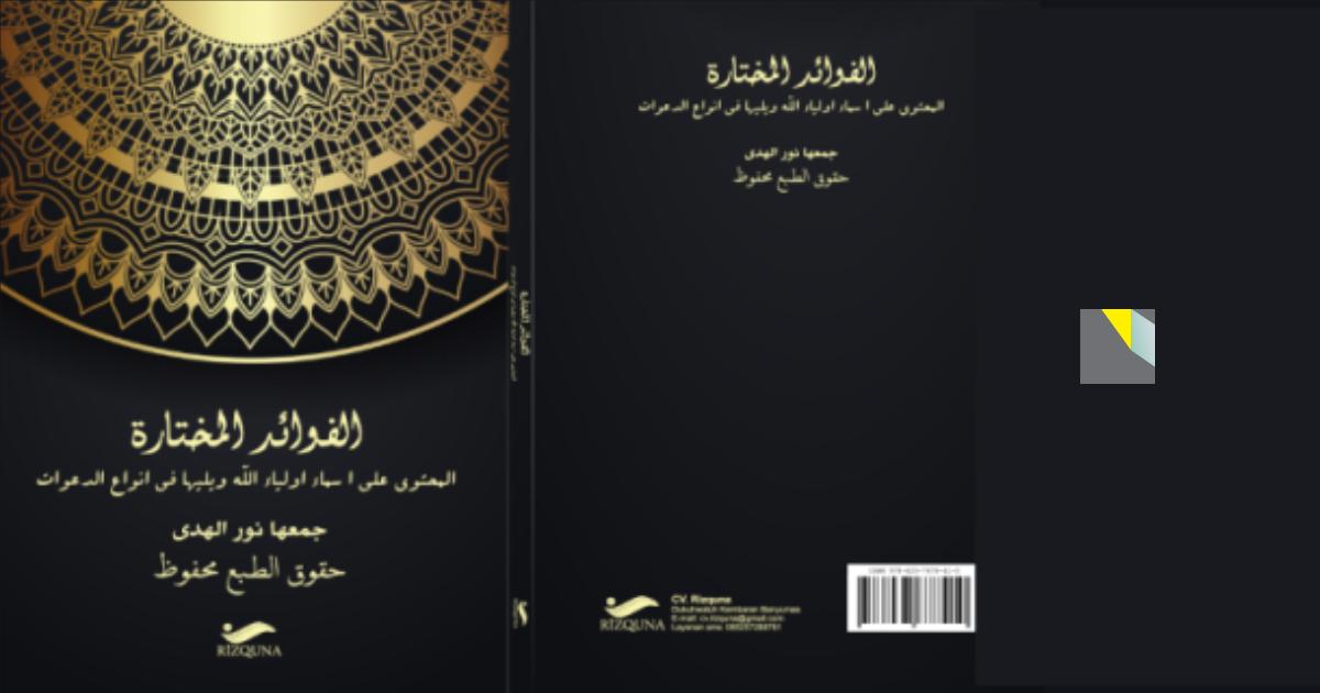 Al Fawaid Al Mukhtaroh