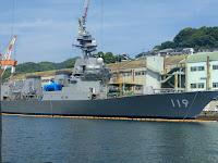 海上自衛隊の船