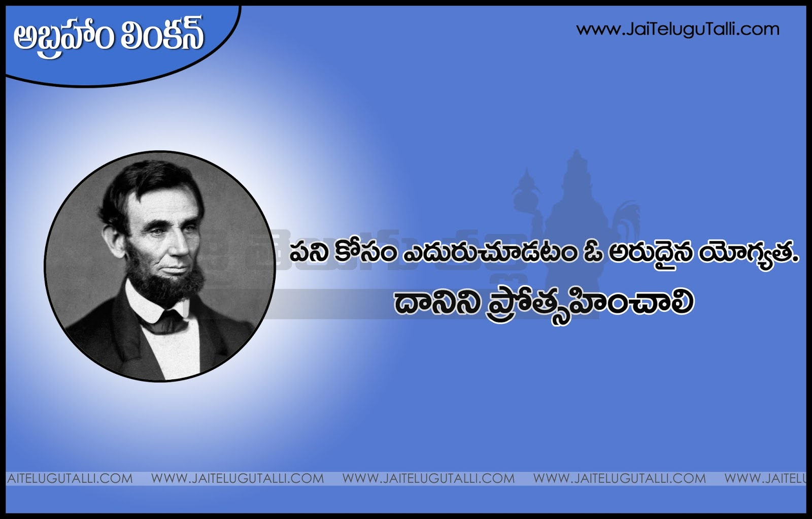 Abe Lincoln Quotes On Life Best Inspirational Telugu Quotesabraham Lincoln  Www