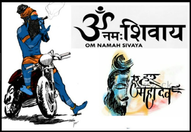 Latest mahakal status hindi attitude