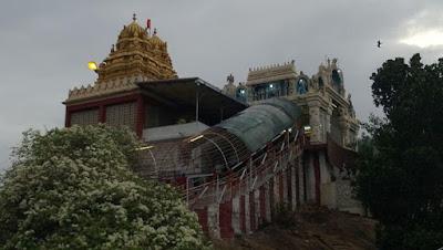 ragigudda temple timings