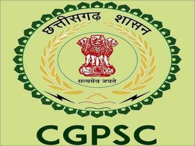 CGPSC State Service Exam