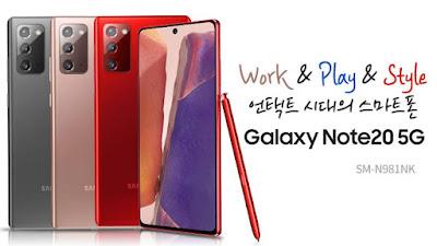 Galaxy Note 20 na Coreia do Sul vem em novas cores que você não pode ter