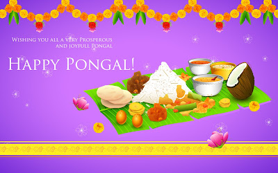 Pongal Greetings Wishes