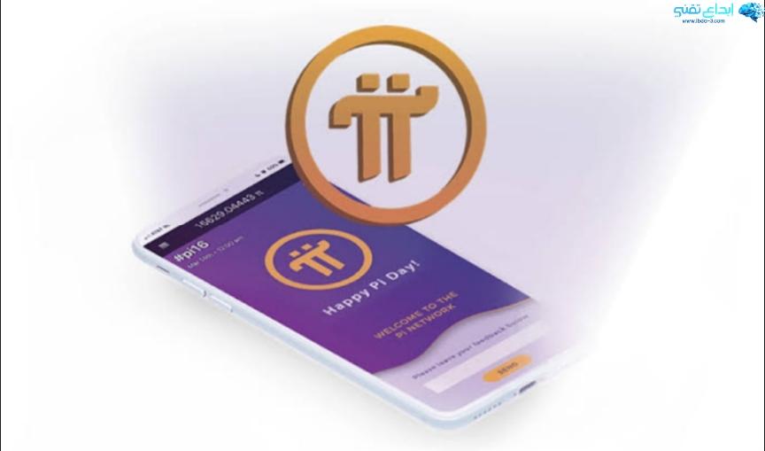 خبراء الحماية يحذرون من تطبيق pi network لتعدين العملات الرقمية 2020 - إبداع تقني