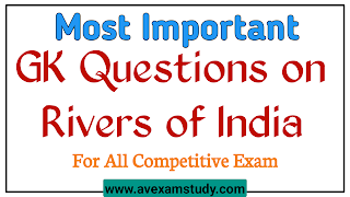 Gk questions on rivers of India for CTET and UPTET