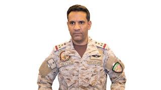 تحالف دعم الشرعية في اليمن يدمر طائرتين مفخختين أطلقهما الحوثيون باتجاه السعودية