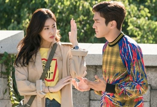 Revolutionary Love Kang Sora Choi Siwon