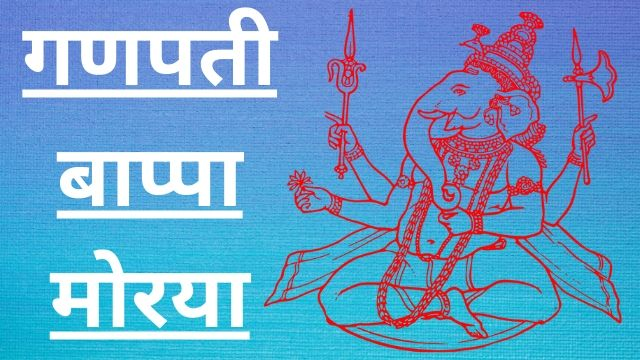 Ganesha-Fb-Status