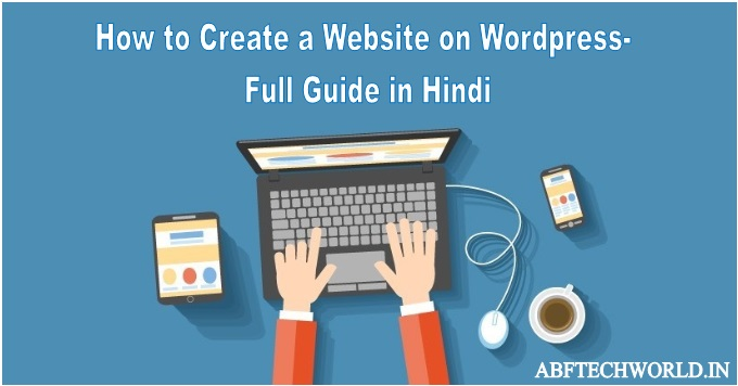 How to Create a Website on Wordpress- Full Guide in Hindi
