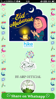 Eid Mubarak WhatsApp Wishing Script